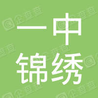 湛江一中锦绣华景学校