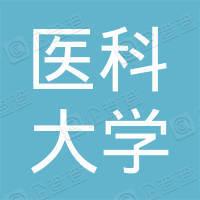 廣州醫科大學附屬第一醫院