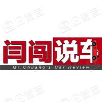 北京骏铜傲途生活信息技术有限公司