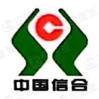 云南文山市农村商业银行股份有限公司