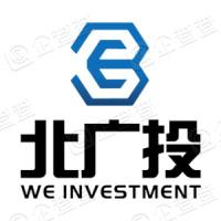 上海北广股权投资基金管理有限公司青岛分公司