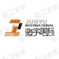 云南骏宇国际文化博览股份有限公司