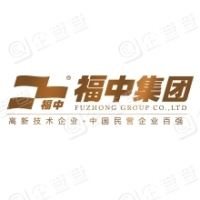 福中集团有限公司