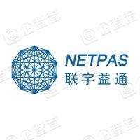 北京联宇益通科技发展有限公司