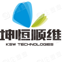 成都坤恒顺维科技股份有限公司
