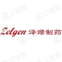 苏州泽璟生物制药股份有限公司