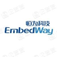 恒为科技(上海)股份有限公司