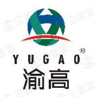 重庆渝高科技产业(集团)股份有限公司