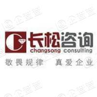 北京长松科技股份有限公司