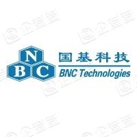 北京国基科技股份有限公司