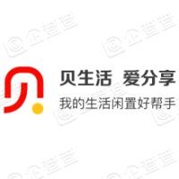 杭州贝融科技有限公司