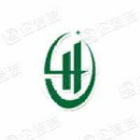 西安华新新能源股份有限公司