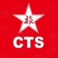 福建省旅游有限公司