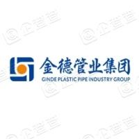 金德管业集团有限公司南京分公司
