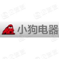 小狗电器互联网科技(北京)股份有限公司