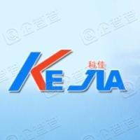 杭州科佳新材料股份有限公司