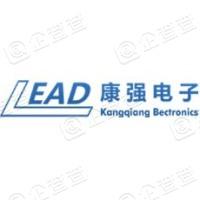 江阴康强电子有限公司