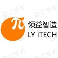 广东领益智造股份有限公司