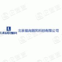 北京福兆朗风科技有限公司