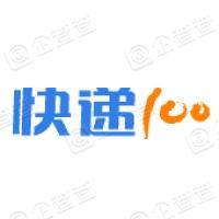 深圳市金蝶精斗云网络科技有限公司