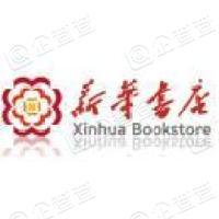 重庆新华传媒有限公司巴南新华书店木洞加盟店