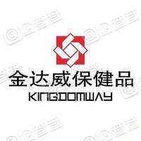 厦门金达威集团股份有限公司