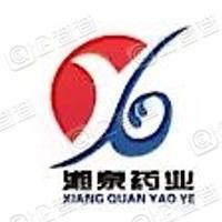 湖南湘泉药业股份有限公司