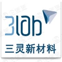 武汉三灵科技产业股份有限公司