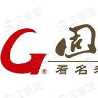 广东固生堂中医养生健康科技股份有限公司