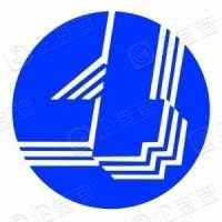 南通四建集团有限公司泰兴分公司