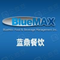 苏州工业园区蓝鼎餐饮管理股份有限公司