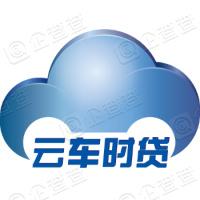 上海懿恩电子科技有限公司沈阳分公司