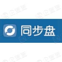 易美云(北京)信息技术有限公司