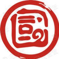 青岛国信发展(集团)有限责任公司