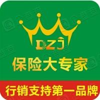 深圳易行销移动互联有限公司