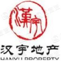 上海汉宇房地产顾问有限公司