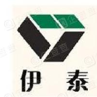 内蒙古伊泰集团有限公司泰丰煤矿