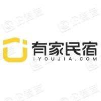 北京天下有家信息技术有限公司