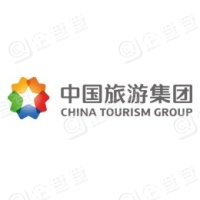 中國旅游集團有限公司