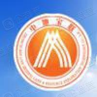 中地宝联(北京)国土资源勘查技术开发集团有限公司