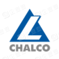 中国铝业股份有限公司兰州分公司