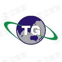 天津市交通(集团)有限公司