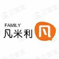 凡米利(天津)企业管理咨询服务有限责任公司