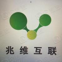天津兆维互联科技有限公司