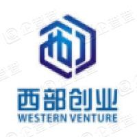 寧夏西部創業實業股份有限公司