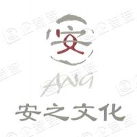 北京锦易茂科技发展股份有限公司