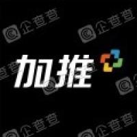 深圳市加推科技有限公司
