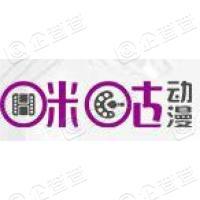 咪咕动漫有限公司厦门软件园二期店