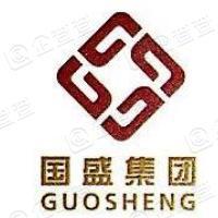 上海国盛集团资产有限公司