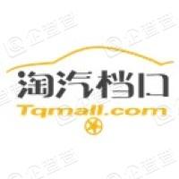 杭州轩潮科技有限公司